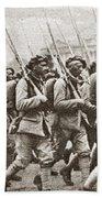 World War I Paris, C1917 Bath Towel