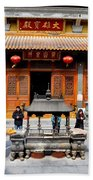 Worshipers In Urn Courtyard Of Chinese Temple Shanghai China Bath Towel