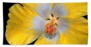 Yellow And White Hibiscus Bath Towel