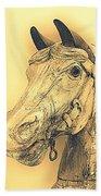 Yellow Carousel Horse Bath Towel