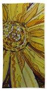 Yellow Chakra Bath Towel