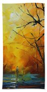 Yellow Fog 2 - Palette Knife Oil Painting On Canvas By Leonid Afremov Bath Towel
