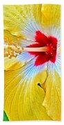 Yellow Hibiscus Bath Towel