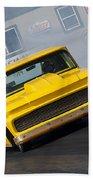 Yellow Pick Up Truck Bath Towel