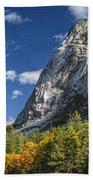 Yosemite Valley Rocks Bath Towel