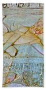 Young God-figure On Wall In Angkor Wat In Angkor Wat Archeological Park Near Siem Reap-cambodia Bath Towel