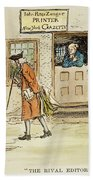 Zenger And Bradford, 1730s Bath Towel