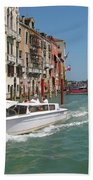 Zooming On The Canals Of Venice Bath Towel