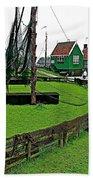 Zuiderzee Open Air Musuem In Enkhuizen-netherlands Bath Towel