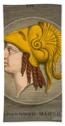 Alexander The Great, Greek King Bath Towel