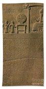 Ancient Astronomical Calendar Bath Towel
