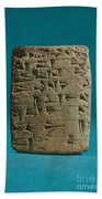Babylonian Clay Tablet Bath Towel