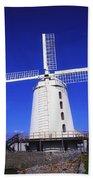 Blennerville Windmill, Tralee, Co Bath Towel