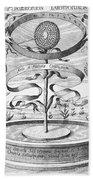 Flower Clock, 1643 Bath Towel