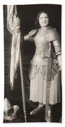 Geraldine Farrar (1882-1967) Bath Towel