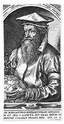 Gerardus Mercator, Flemish Cartographer Bath Towel