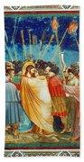Giotto: Betrayal Of Christ Bath Towel