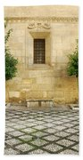 Granada Cathedral Doors And Other Details Bath Towel