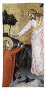 Jesus: Resurrection Bath Towel