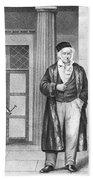 Johann Carl Friedrich Gauss, German Bath Towel