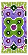Mandala Of Abundance Bath Towel