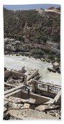 Paliorema Sulfur Mine And Processing Bath Towel