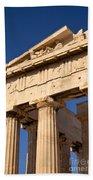Parthenon Bath Towel