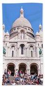 Sacre Coeur Basilica Paris France Bath Towel
