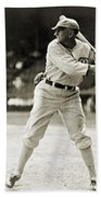 Shoeless Joe Jackson  (1889-1991) Bath Towel