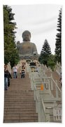 Tian Tan Buddha Bath Towel