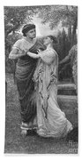 Troilus And Cressida Bath Towel