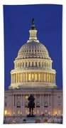 Twilight Over Us Capitol Bath Towel