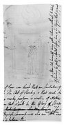 William Blake (1757-1827) Bath Towel