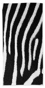 Zebra Stripes Bath Towel