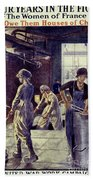 World War I: U.s. Poster Bath Towel