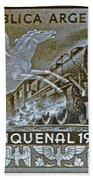 1951 Republica Argentina Stamp Bath Towel