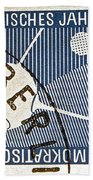 1957 - 1958 East German Sputnik Stamp Bath Towel