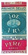 1957 Peru Ten Centavos Stamp Bath Towel