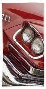 1959 Chrysler 300 Headlight Bath Towel