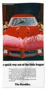 1970 Pontiac Gto - The Quick Way Out Of The Little Leagues. Bath Towel