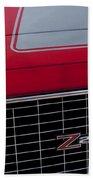 1971 Chevrolet Camaro Grille Bath Towel