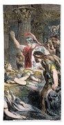 Antony & Cleopatra Bath Towel