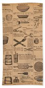 Catalog Page, C1900 Bath Towel