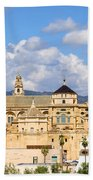Cathedral Mosque Of Cordoba Bath Towel