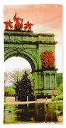 Grand Army Plaza Bath Towel