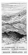 Johnstown Flood, 1889 Bath Towel