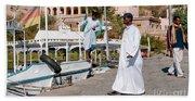 Nubians Nile Philae Hand Towel