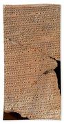 Venus Tablet Of Ammisaduqa, 7th Century Hand Towel