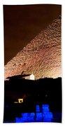 Pyramids Of Giza Bath Towel
