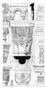 Romanesque Ornament Bath Towel